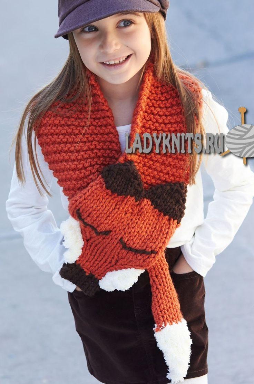 шарф вязаный спицами схема