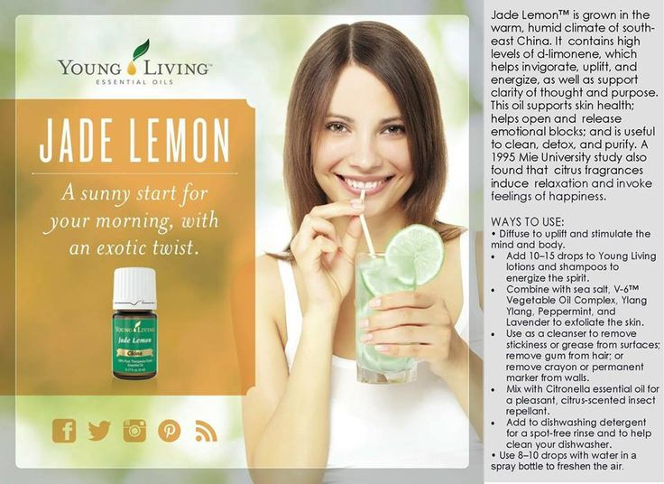 My NEW Fave Oil!!   Young Living Distributor #2660912