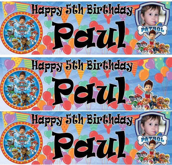 2 x Personalized Birthday Banner Paw Patrol Party Balloon