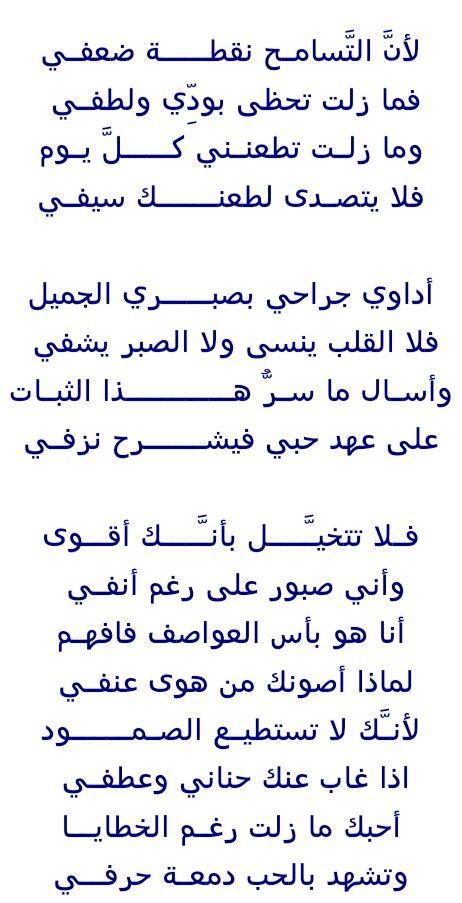 أجمل ما قيل في حب مصر. شعر عن مصر