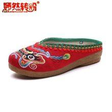 Ademend Linnen Slippers Chinese Stijl Leeuw Geborduurd Doek Schoenen Ronde Neus Slippers Zomer Vrouwen Slides Retro Maat 35-41(China)