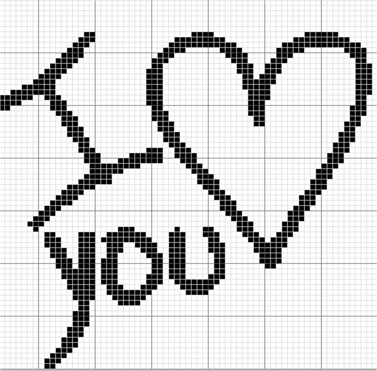 I heart you x-stitch