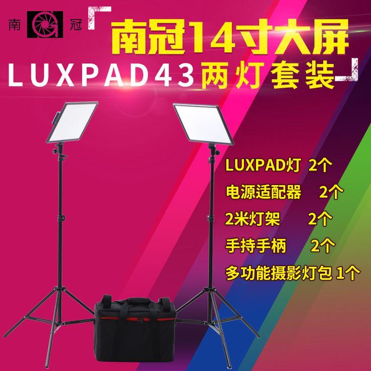 >> Click to Buy << 14 inch LED lights strobe photography photo studio lamp set LED light kit LED Video Light Kits CD50 #Affiliate