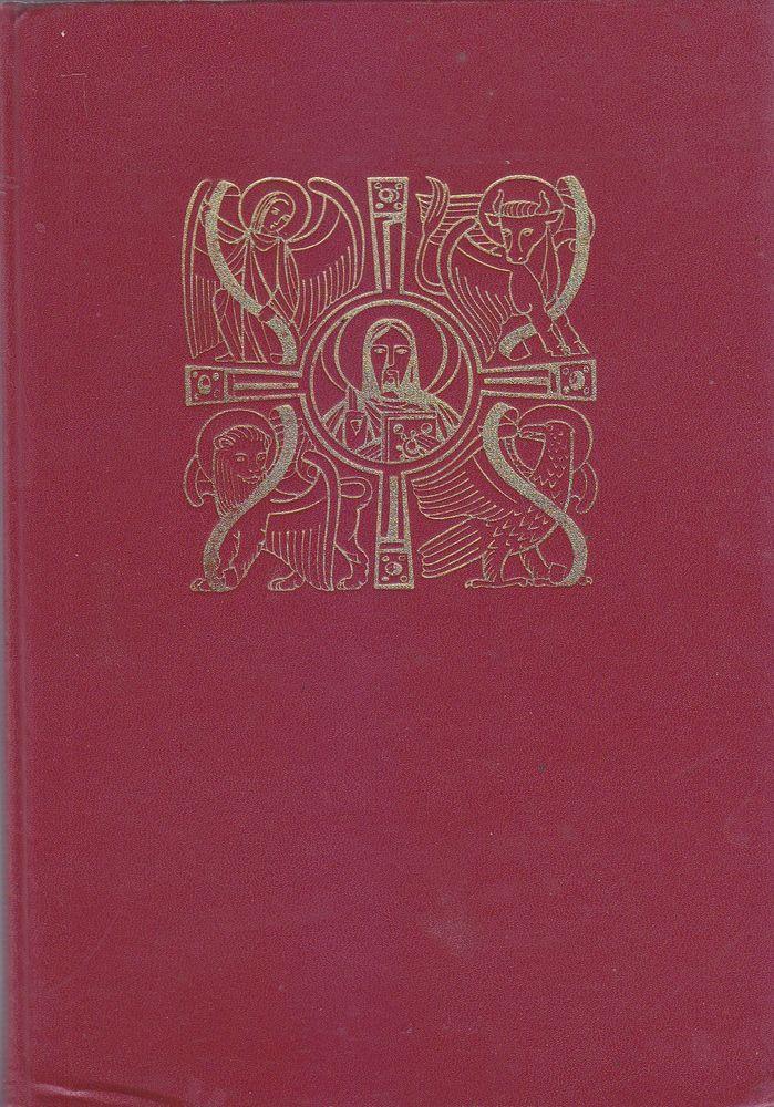 LEZIONARIO versione italiana letture bibliche proclamazione messa 1965 Elle Di C