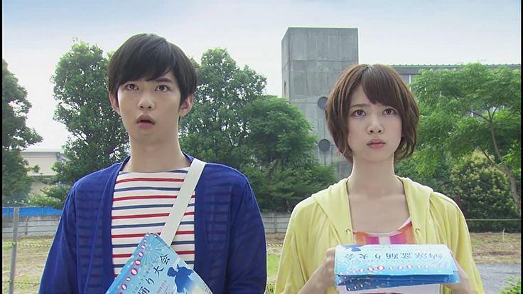 Yudai Chiba and Hashimoto Nanami: Summer Nude