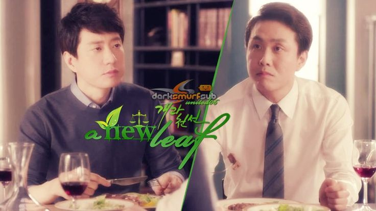 개과천선 / A New Leaf [episode 12] #episodebanners #darksmurfsubs #kdrama #korean #drama #DSSgfxteam UNITED06