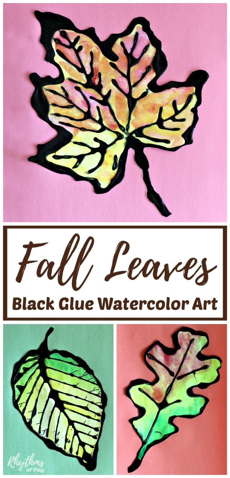 Create beautiful fall leaves art with black glue and watercolors. Painting  maple, oak,