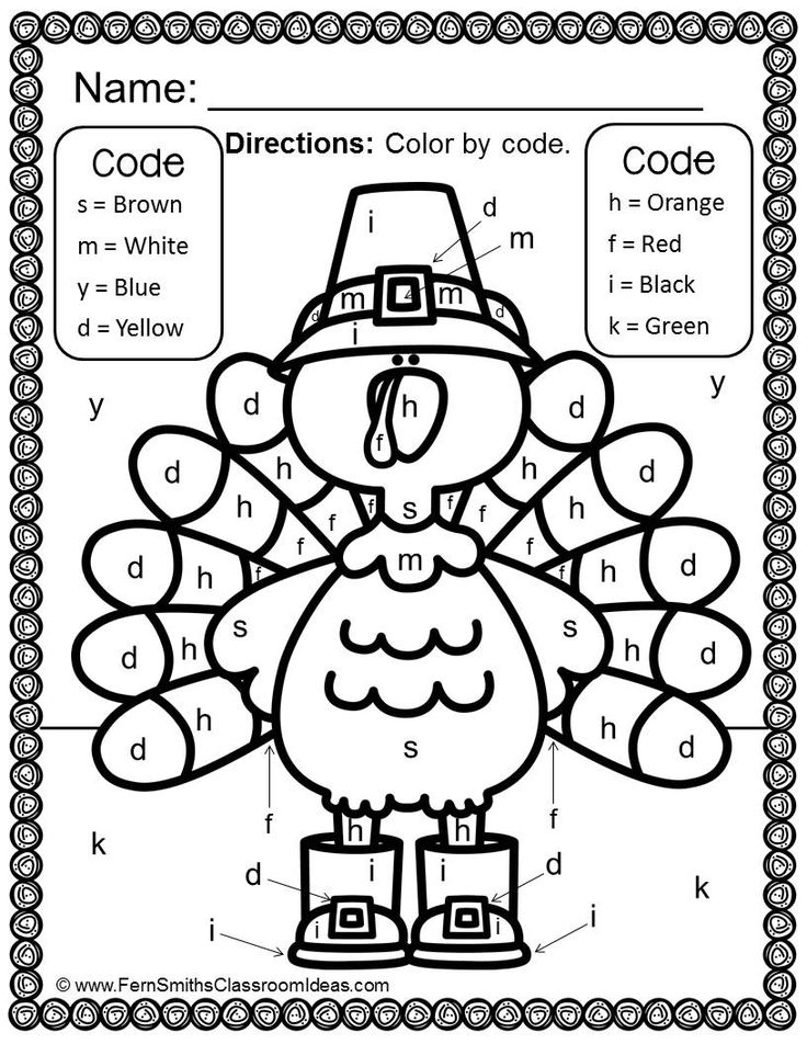 Thanksgiving Color By Code Thanksgiving Letters and