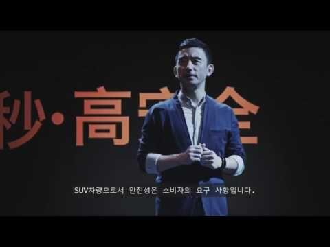 중한자동차 KENBO 600 출시 차량 공식소개영상 -한국어