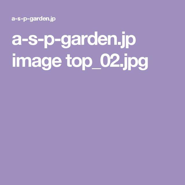 a-s-p-garden.jp image top_02.jpg