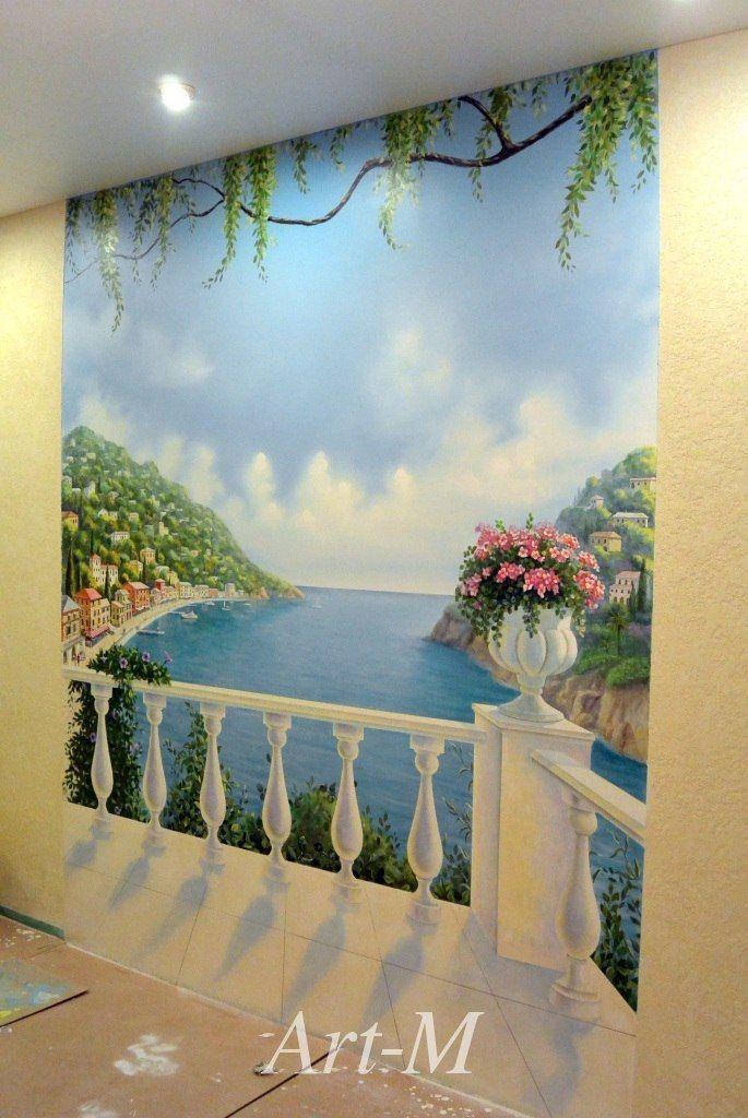 Nice РОСПИСЬ СТЕНu0027s Photos U2013 24 Albums | VK · Wall Mural PaintingWall MuralsHospital  ... Part 24