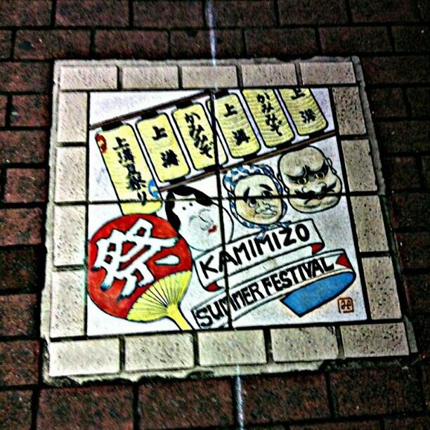 #streetart #urbanart #Sagamihara #kanagawa #Japan - @marcelatlima- #webstagram