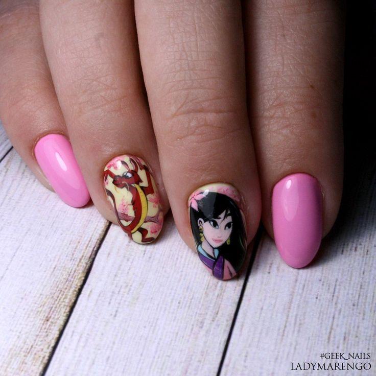 #geeknails  #шеллак #гельлак #нейларт #ногти #маникюр #дизайнногтей #nailart #naildesign #mulan