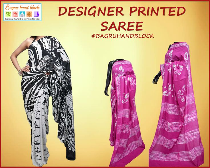 Designer Printed Saree Valentine Gift  Buy Online Valentine Day Gifts Designer #PrintedSaree at low cost by bagruhandblock.com. Get latest #fashion #valentine #gifts online with free shipping in India.