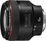Объектив Canon EF 85 mm F/1.2 L II USM, купить Объектив Canon EF 85 mm F/1.2 L II USM по лучшей цене, продажа Объектив Canon EF 85 mm F/1.2 L II USM, с доставкой в магазине – Фото+».