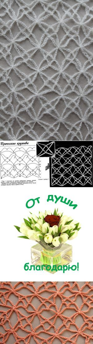 mesh crochet ground that looks like bobbin lace