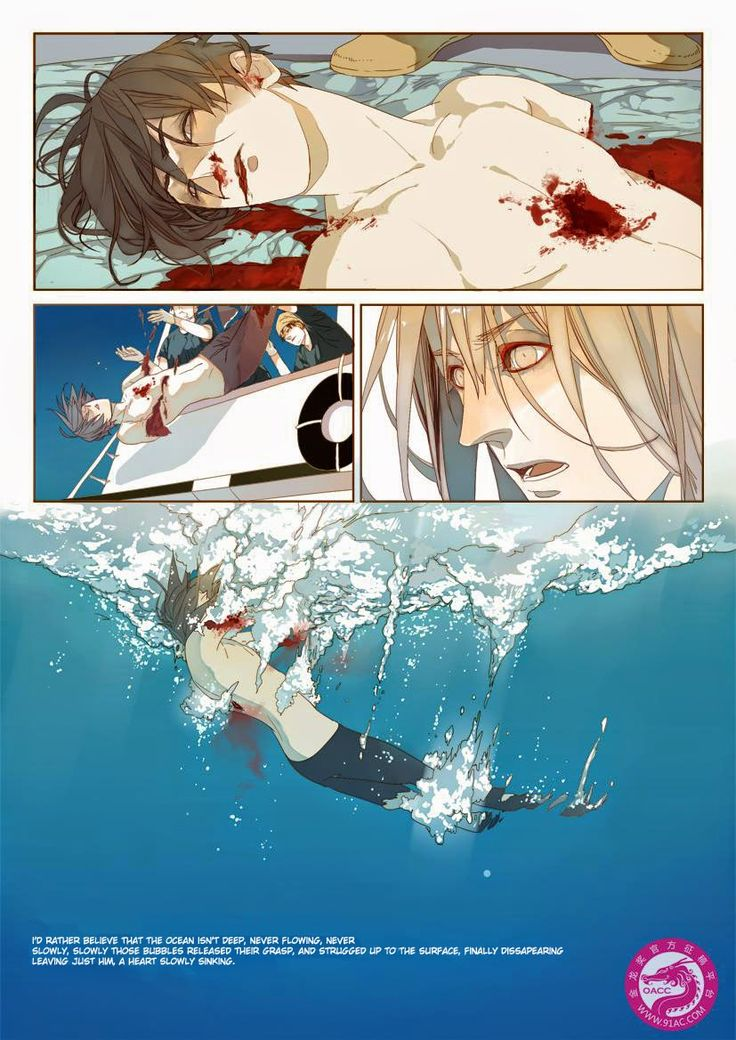 The Specific Heat Capacity of Love [Moss and Old Xian] - 24