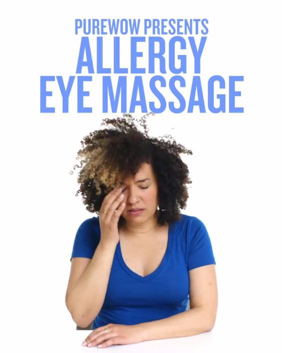 Suffer from allergies? Next time you find yourself feeling congested and puffy-eyed, give this handy eye massage a try.
