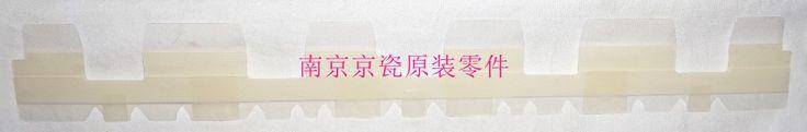 New Original Kyocera DP-420 DP-670 303K524070 FILM CONVEYING for:KM-2540 3060 TA180 300i #Affiliate