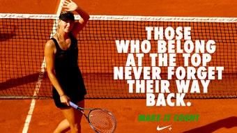 nike tennis wallpaper maria - photo #2