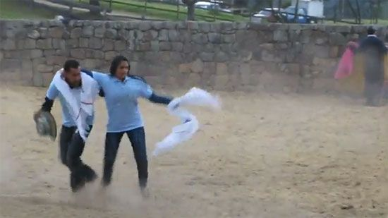 Video: Mexican Couple vs Bull - A Funny Video on KillSomeTime