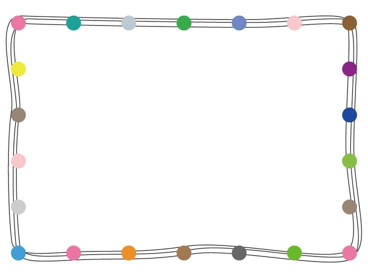 カラフルな丸の手書き線フレーム飾り枠イラスト02 飾り枠 無料 イラスト かわいい フレーム