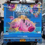 Kirby Mass Attack Ice Cream Truck | Rare Video Games Auctions, Sales & Pricing