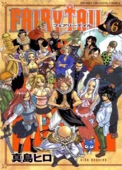 Fairy Tail - read Fairy Tail manga online for free at mangaonline.ga