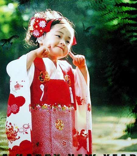 Japanese kimono little girl. #kimono #japan