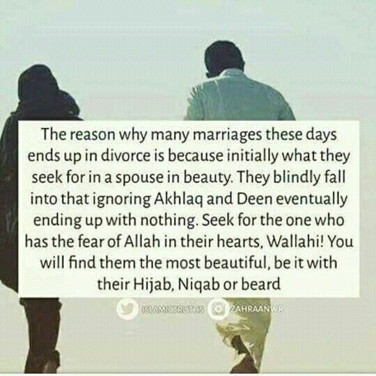 17 Best Ideas About Islam Marriage On Pinterest