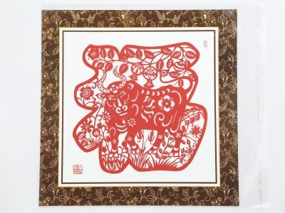 Chinese paper cuttings - http://www.artchina.com.au
