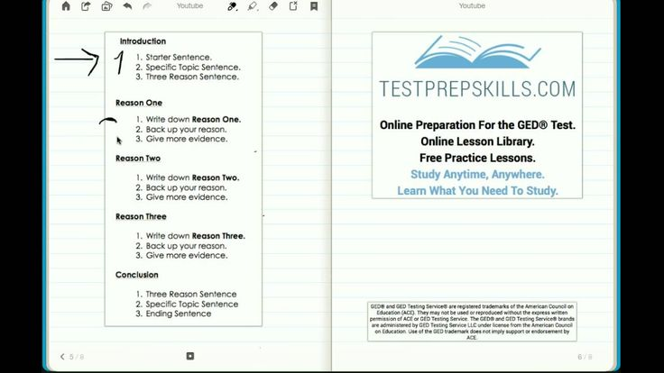 more testing more learning essay Free essay: according to patrick o'malley's more testing, more learning, the problem is that professors normally give less frequent exams that.