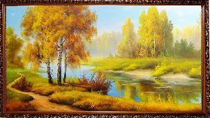 Пришла осень - Осенний пейзаж <- Картины маслом <- Картины - Каталог   Универсальный интернет-магазин подарков и сувениров