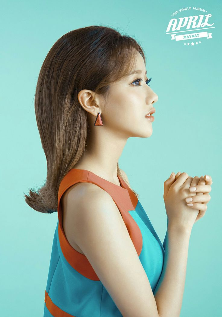 """April 2nd single album 'MAYDAY' + """"Naeun"""""""