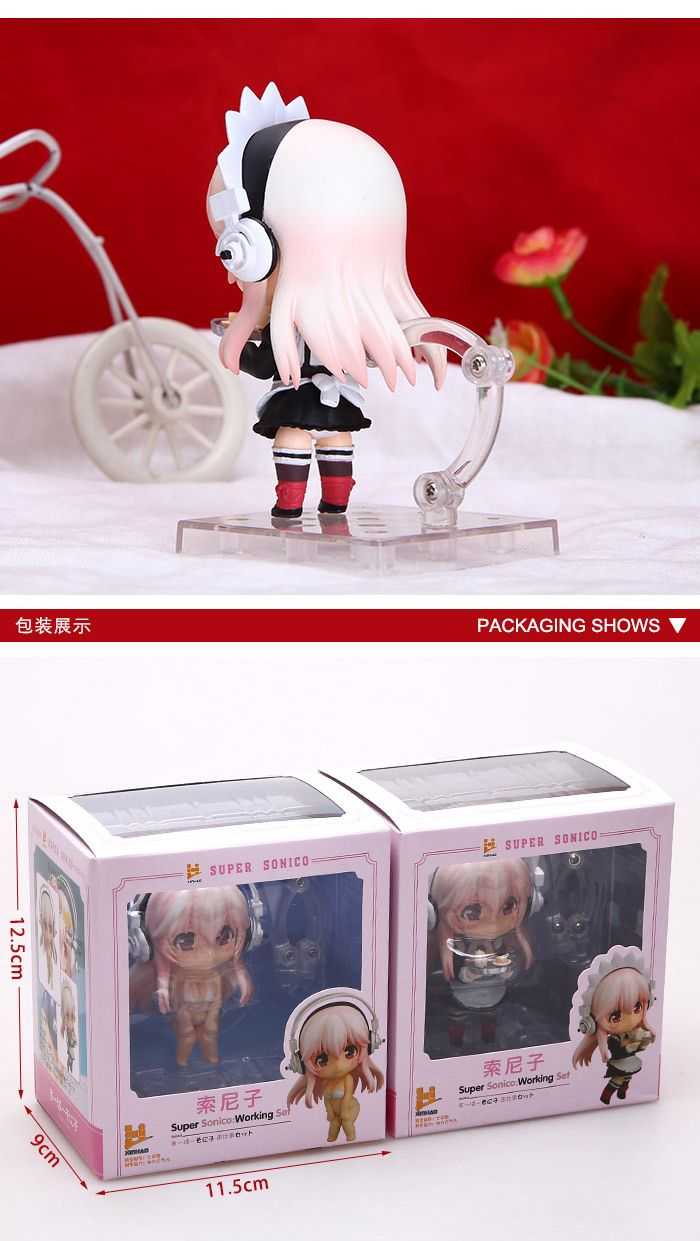 http://www.labtee.com/Super-Sonico-Q-Version-Cute-Maid-Service-A-Set-Of-2-Kinds-Small-Garage-Kits-Independent-Package