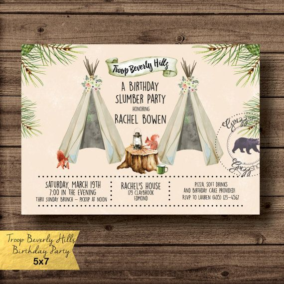 Troop Beverly Hills Birthday Invitation by GrizzShop on Etsy