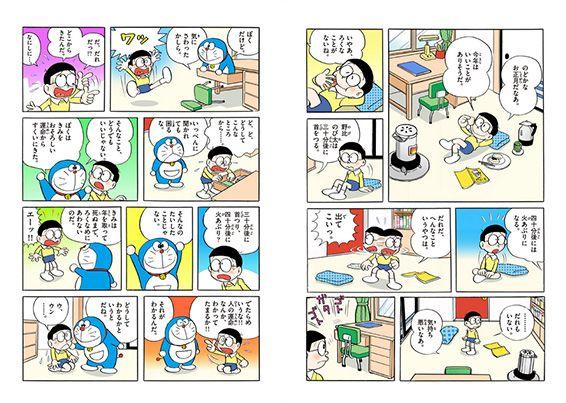 色彩 おしゃれまとめの人気アイデア pinterest ashikaga reina ドラえもん フィギュア 塗り絵 無料 ドラえもん 漫画