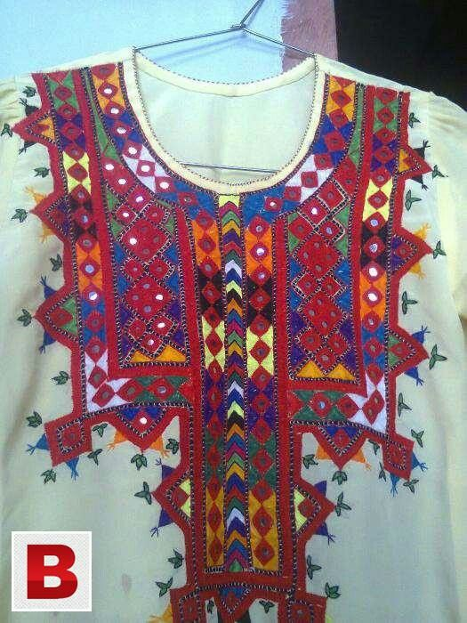 Sindhi Embroidery Sindhi Kutchi Embroidery Jewellery