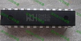 Бесплатная Доставка 5 ШТ. новый оригинальный CH451L ЧМ DIP48 гарантия качества большие ценовые преимущества