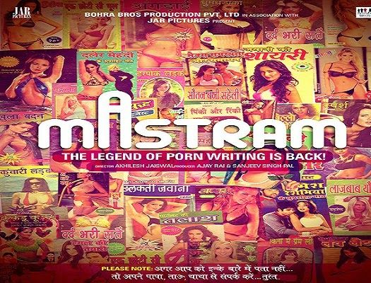 Mastram (2014) Watch Latest Hindi Full Movie Online Free Download in HD ~ Hindi | Hollywood | Punjabi | Bollywood Movies Online Free Downloa...