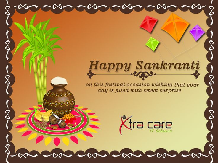 With Great Devotion, Fervor and Gaiety, With Rays of Joy and Hope, Wish You and Your Family, Happy Makar Sankranti......