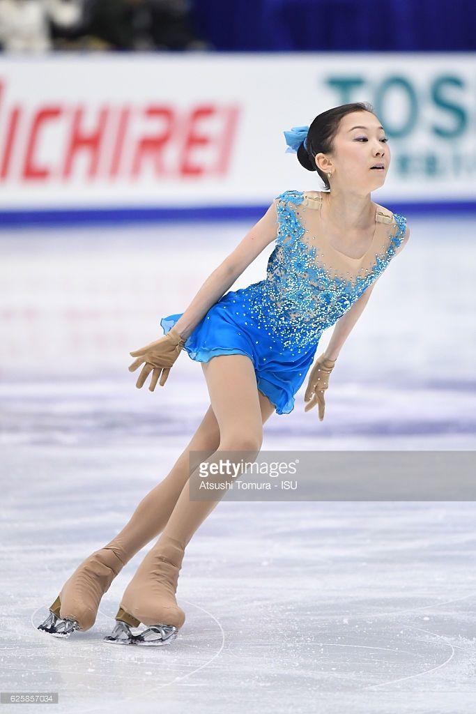 News Photo : Elizabet Tursynbaeva of Kazakhstan competes in...