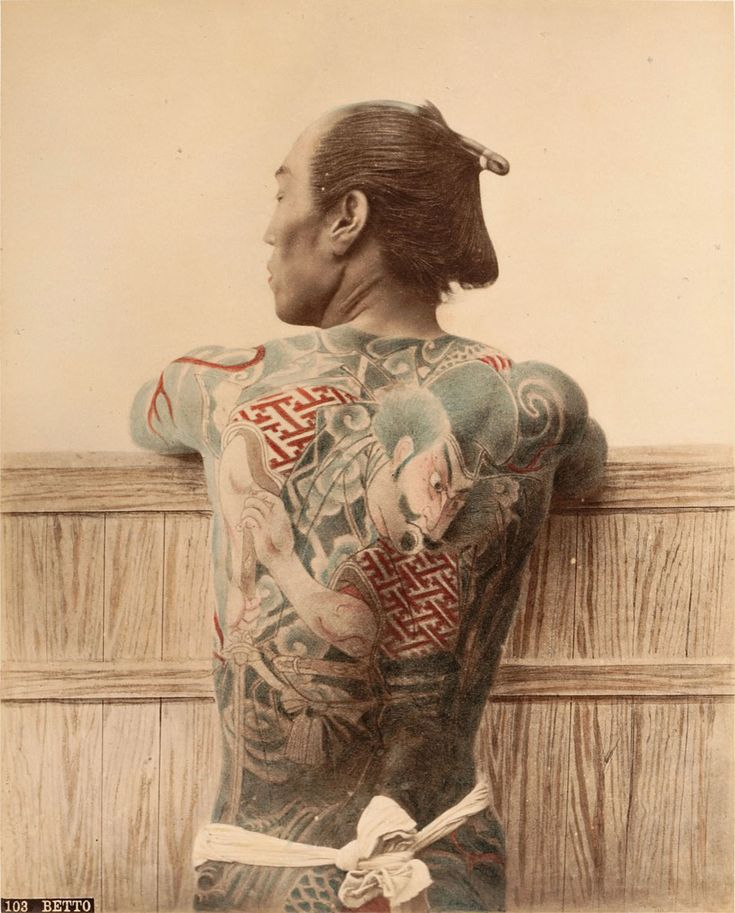 Italian photographer Adolfo Farsari captured this portrait of a tattooed horse groom around 1886. A warrior figure is clearly illustrated on the groom's upper back.