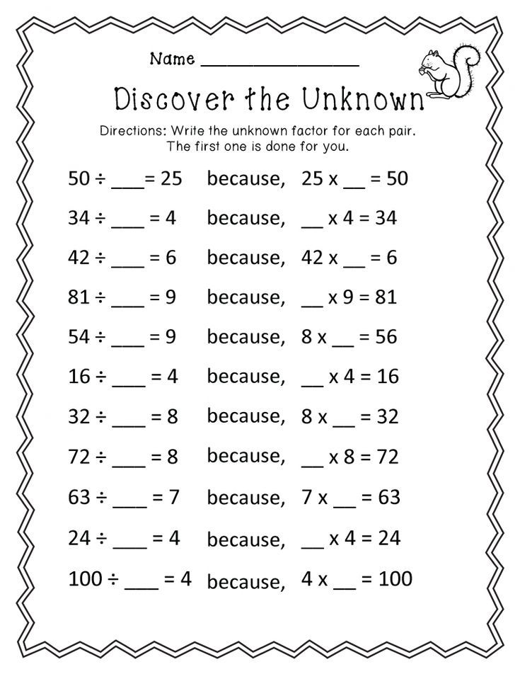 For Toddlers 3rd Grade Math Worksheets Best Coloring Pages For Kids For Boys In 2020 3rd Grade Math 3rd Grade Math Worksheets 4th Grade Math Worksheets