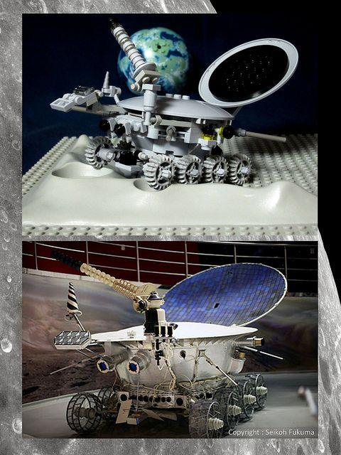 Lunokhod1 #LEGO #MOC #space