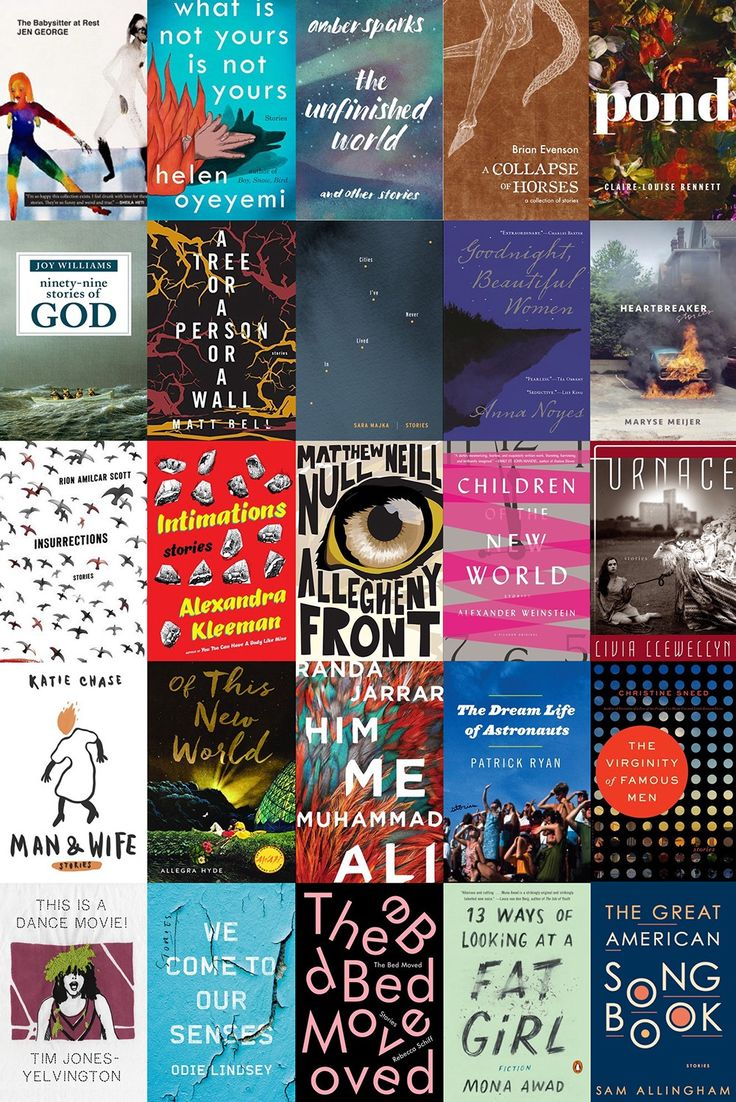 25 Best Short Story Collections Of 2016