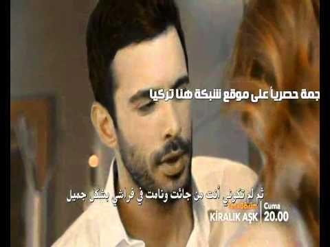 اعلان مسلسل حب للايجار الحلقه 11 كامله مترجمه للعربيه