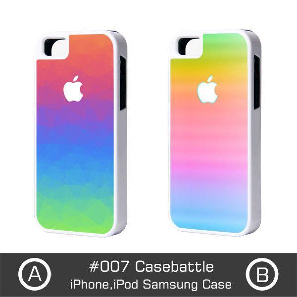 #007 Casebattle Summer Apple