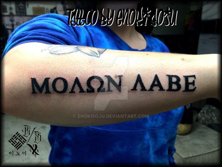 52763cd49 Dark Skin Tattoos By Enokisoju Deviantart – Fondos de Pantalla