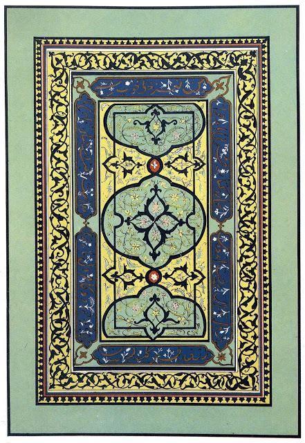 Persian manuscript page. http://glipho.com/thetextileblog/the-influence-of-persian-decorative-creativity